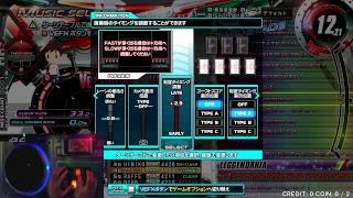 Amusetown beatmania IIDX 18/04/19 thumbnail