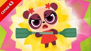 Дракоша Тоша - Країна великих подвигів - розвиваючий мультфільм для дітей - Нова серія!