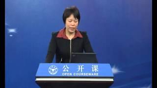 浙江大学:食品安全与营养 第5讲 食品添加剂与食品安全