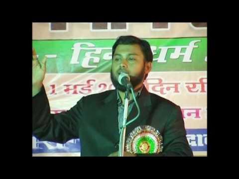 10. Mutah, halala, misyar--Khurshid Imam(Aud Lec-Hindi/Urdu)