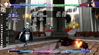 UNDER NIGHT IN-BIRTH Exe:Late[st] Ha