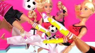 Мультик Барби Barbie Martial Artist Soccer Player Кукла Барби Мультик. Играем в Куклы Барби. Игрушки