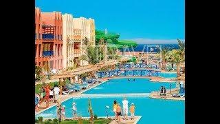 Titanic Beach Spa & Aqua Park 5* - Хургада - Полный обзор  отеля