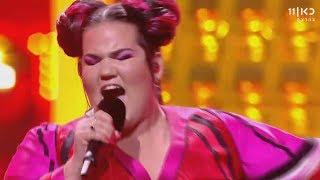 כפרה על אירופה: נטע ברזילי עלתה לגמר האירוויזיון