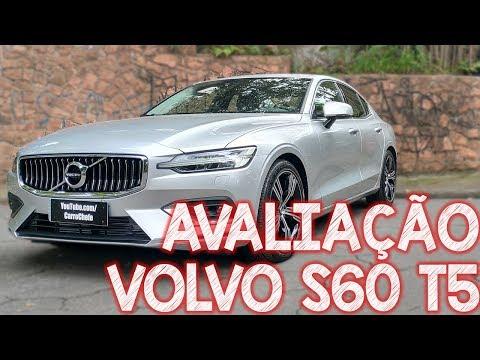 Avaliação Volvo S60 T5 2020 - DIRIGE SOZINHO E é Muito Superior Ao Fusion E Azera