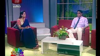 Nugasewana Doctor Segment 2018-07-31 |  Rupavahini Thumbnail