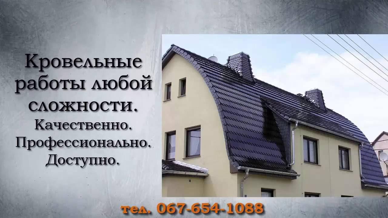Одесса Спец-Профиль производство металлочерепицы - YouTube