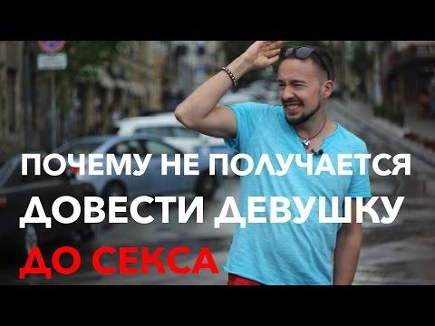 Проститутки Кривого Рога - Индивидуалки.