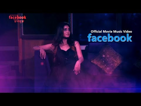 Facebook - Official kaongamdraba Facebook Movie Song Release