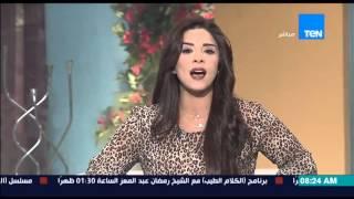 صباح الورد - وزارة التموين تطرح وجبات غذائية بـ 30 جنية للقضاء على غلاء الأسعار