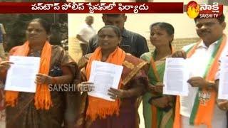 BJP Leaders Comments On Srinivas Reddy Death   శ్రీనివాస్రెడ్డిది ప్రభుత్వ హత్యే