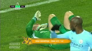Європейський WEEKEND от 11.12.2017   Роналду получил Золотой мяч, обзор манкунианского дерби