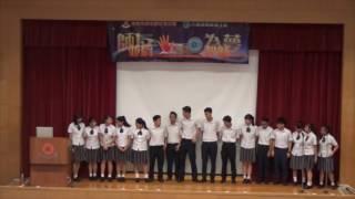 2016-2017 佛教茂峰法師紀念中學 學生會諮詢會精華片