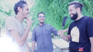 تجربة اجتماعية في شوارع تونس .... الغاز صفي النية   #نظفـمخك