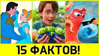 15 интересных фактов о наших любимых мультфильмах!