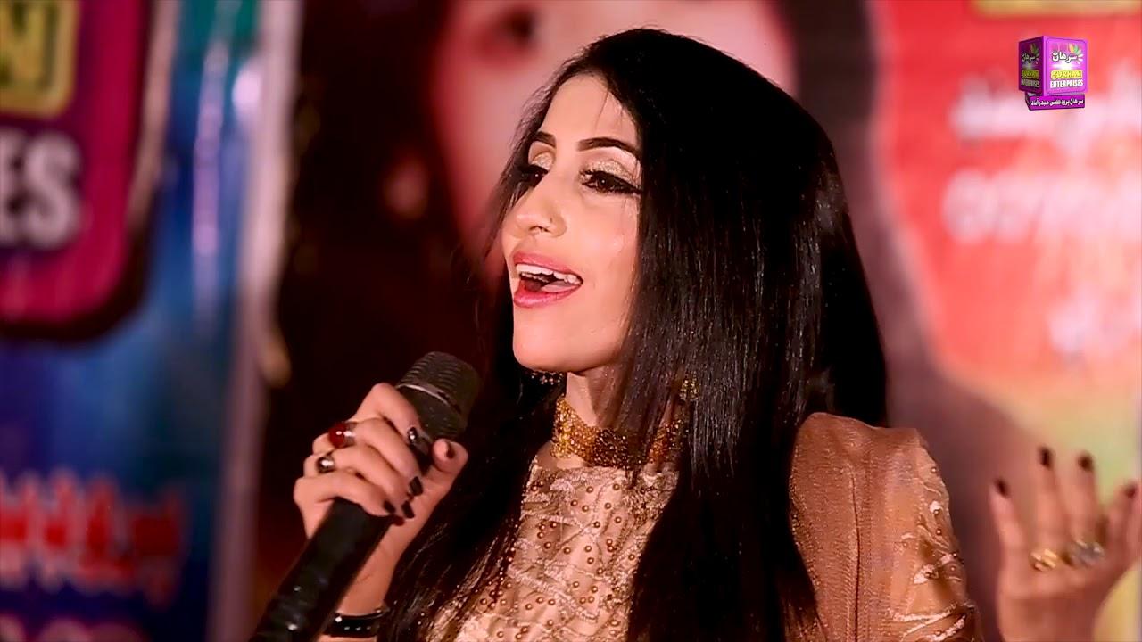 Zindage Ma Pahryo Dafio By Saima Soomro Album 786