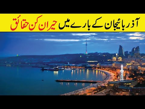 Amazing Facts About Azerbaijan| History And Documentary Of Azerbaijan| In Urdu