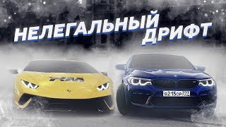 Huracan vs BMW M5. ТО на Lamborghini за 400 ТЫСЯЧ?