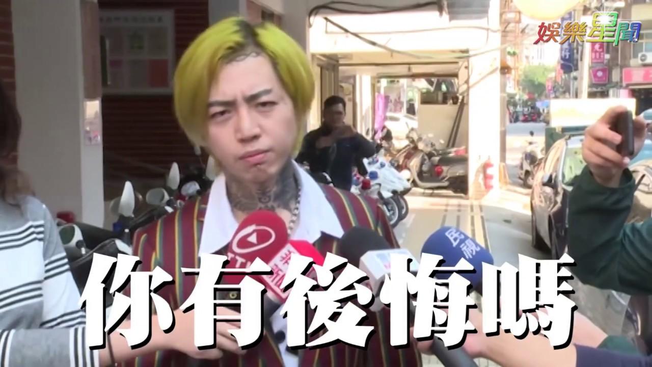 謝和弦 R-chord爆氣嗆中國瞬間 ! 記者嚇到怕怕呢~~~ - YouTube