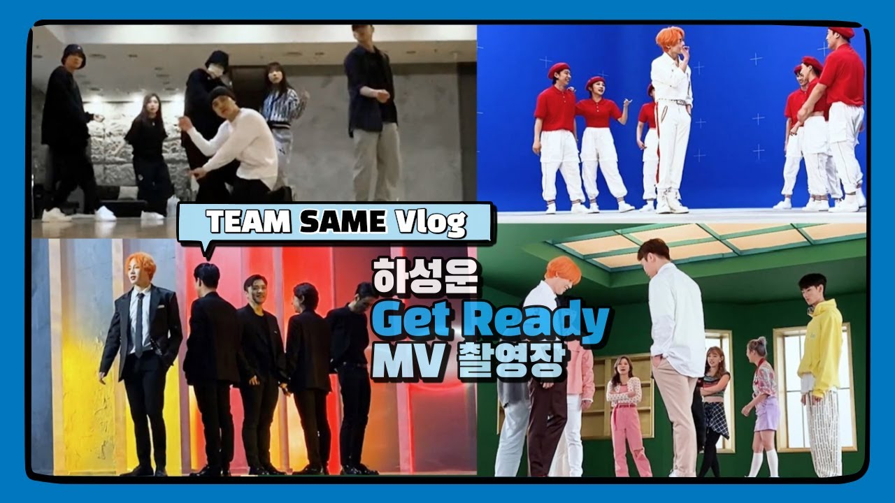 [Vlog] 브이로그 첫 도전... 하성운 Get Ready MV 촬영장 (feat.안무레슨)