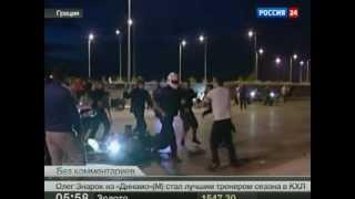 Без комментариев: столкновения с полицией в Греции(Без комментариев: столкновения с полицией в Греции., 2012-05-25T11:58:34.000Z)