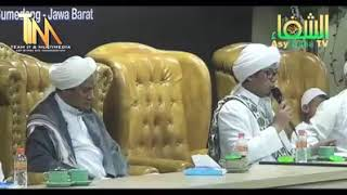 Nadzhoman Nasab Rasulullah Karangan Abuya KH M Muhyidin Abdul Qodir Al-Manafi MA