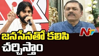 Special Discussion With BJP Leader GVL Narasimha Rao On Decentralization Bill | NTV