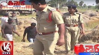 Karimnagar Police Uses Drone Cameras To Check Illegal Sand Mining | Teenmaar News | V6 News