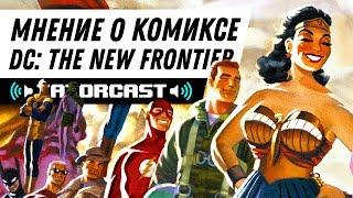 Мнение о комиксе DC: The New Frontier | TatorCast