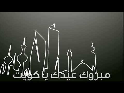 City Centre Kuwait