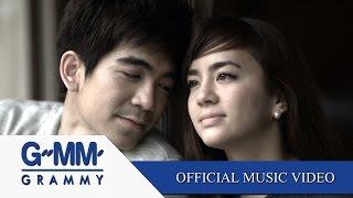 Download สภาวะไร้น้ำหนัก - ต้อล วันธงชัย 【OFFICIAL MV】 MP3 song and Music Video