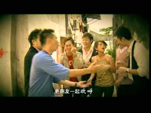 [MY ASTRO] 庆祝 — 牛转乾坤庆团圆 (Official MV)