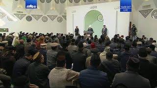 Проповедь Хазрата Мирзы Масрура Ахмада (10-01-2020)