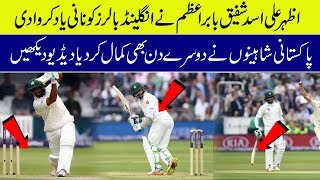 Day 2 Pakistan Vs England Test Match 2018 Video