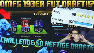 HOLY SHIT 193 RATED FUT DRAFT CHALLENGE! - FIFA 16: ULTIMATE TEAM (DEUTSCH) - SO UNGLAUBLICH!