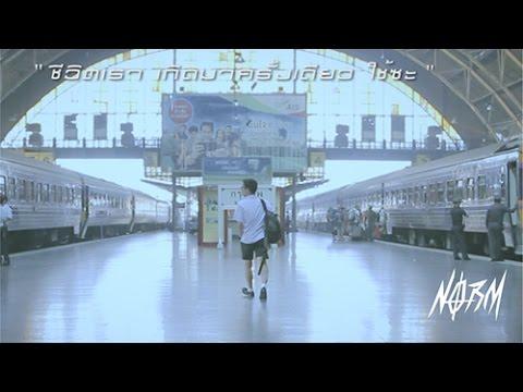 It's สระ 【OFFICIAL MV】 / Sir Poppa Lot