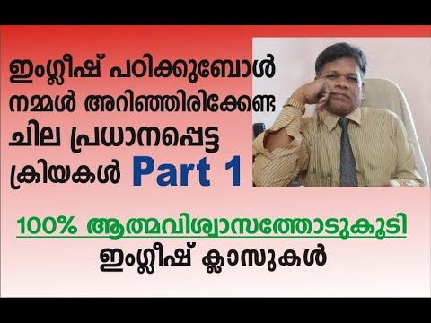 Grammar english pdf malayalam