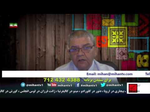 روز بعد ازانتخابات با سعید بهبهانی (بخش دوم )