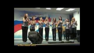 "Gambar cover vocal art-group ""Phoenix"". Competition ""Citrus-Voice"""