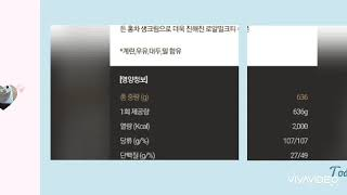 케이크맛집 투썸플레이스 TWG밀크티쉬폰 먹방 후기.