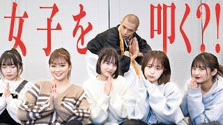 【爆笑?!】10代に人気の女子インフルエンサーが本気で叩かれる姿が凄すぎた  なえなの/横田未来/8467/いかみりん