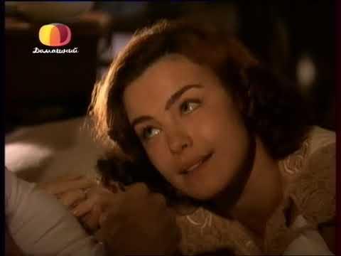 Земля любви, земля надежды (100 серия) (2002) сериал