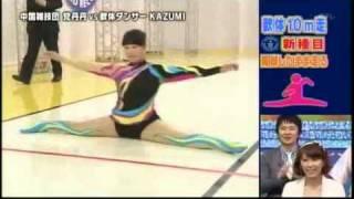 Japanese Split Racing-World Record