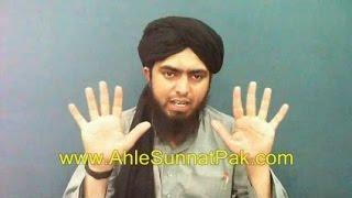 Hadith-e-QUDSI kia hoti hai ? Saheh MUSLIM ki Hadith No. 6572 main 10-AQA'ID & Mas'alah-e-TAQDEER