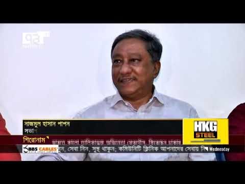 তাসকিনের এখনো সুযোগ আছে, বললেন বিসিবি সভাপতি পাপন   Khelajog   Sports   Ekattor TV