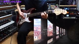 """【アウトブレイク・カンパニー ED】 """"私の宝石箱"""" ギター弾いてみた♪ アウトブレイク・カンパニー 検索動画 49"""