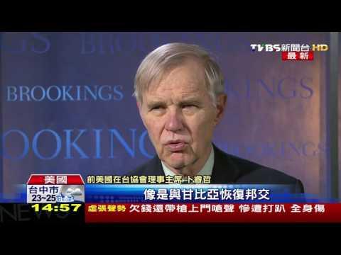 【TVBS】前白宮官員:蔡520演說不致於挑釁大陸