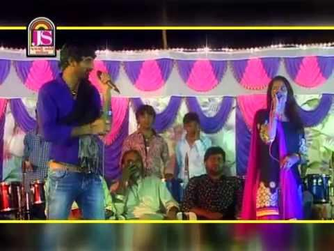 Gogo maro fen chadave   Video   Gujarati
