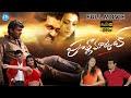 Poorna Market Full Movie | Ajith, Trisha, Ajay, Vivek | Vijay | Prakash Kumar | G Shiva
