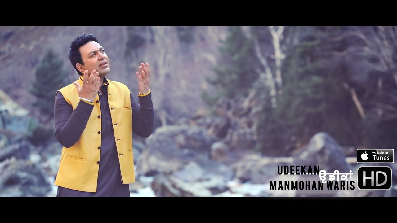 Manmohan Waris New songs 2019 sung total 188 all song download
